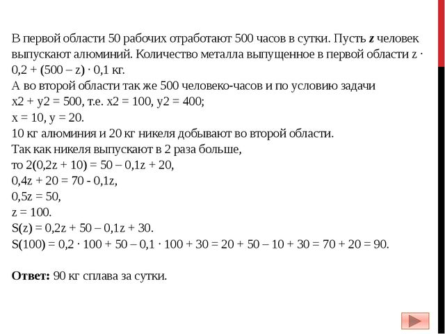 hello_html_27c50368.jpg