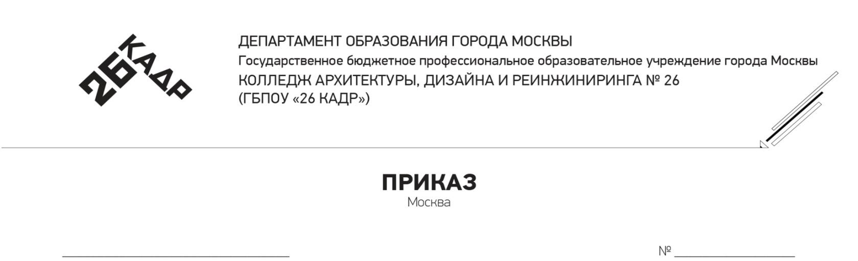 hello_html_m404fc93e.jpg