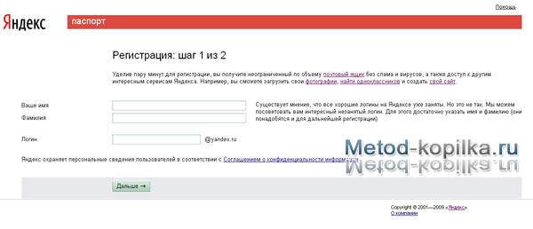 hello_html_5e333875.jpg