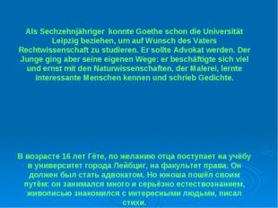 Als Sechzehnjähriger konnte Goethe schon die Universität Leipzig beziehen, um