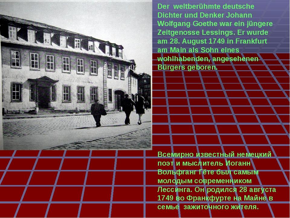 Der weltberühmte deutsche Dichter und Denker Johann Wolfgang Goethe war ein j...