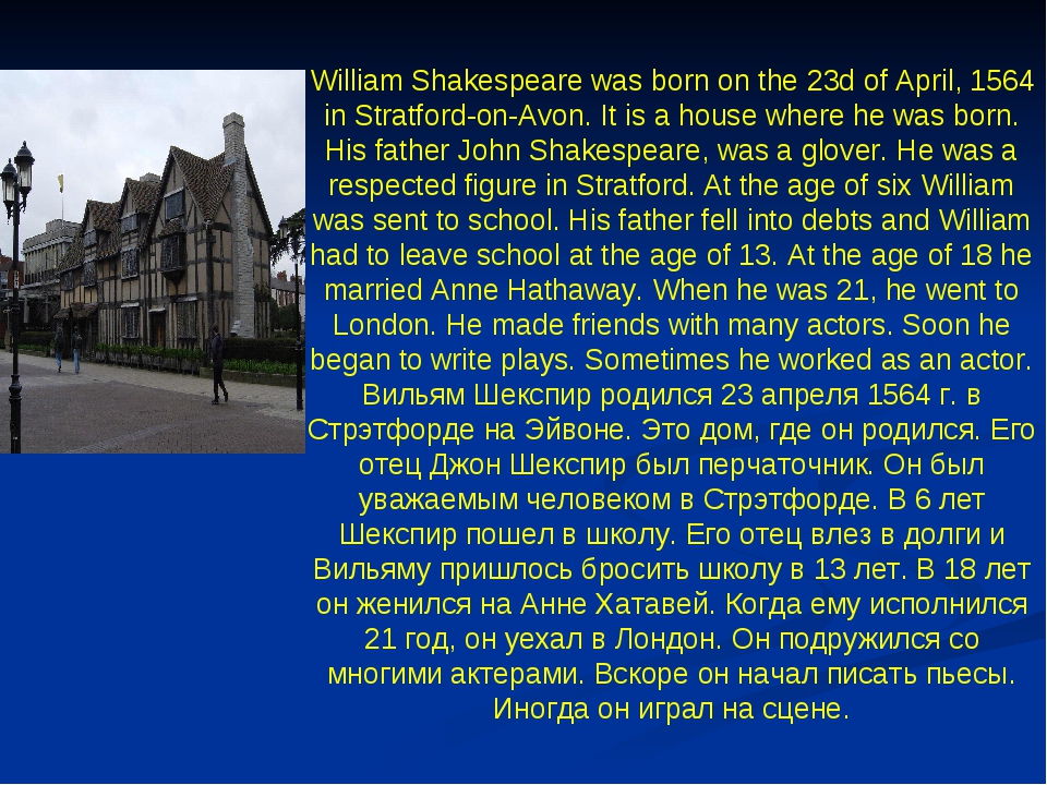 William Shakespeare was born on the 23d of April, 1564 in Stratford-on-Avon....