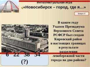 Именем российского революционера, советского государственного и политического