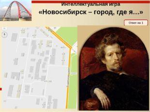 А) Б.Л. Пастернака Б) Н.С. Гумилева В) А.А. Блока Г) А.С. Пушкина Именем этог