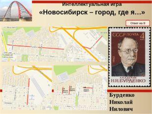 Перед вами участники Великой Отечественной войны, чьими именами названы улицы