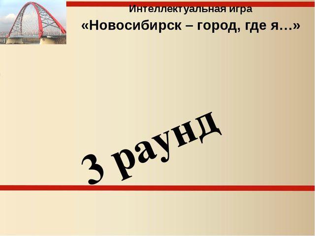 А) В.М. Васнецова Б) И.К. Айвазовского В) К.П. Брюллова Г) И.И. Шишкина Всеми...