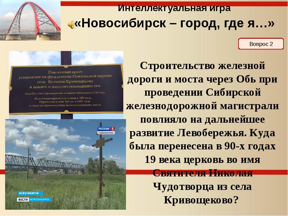 Согласно постановлению от 20 октября 1930 года «О расширении городской черты...