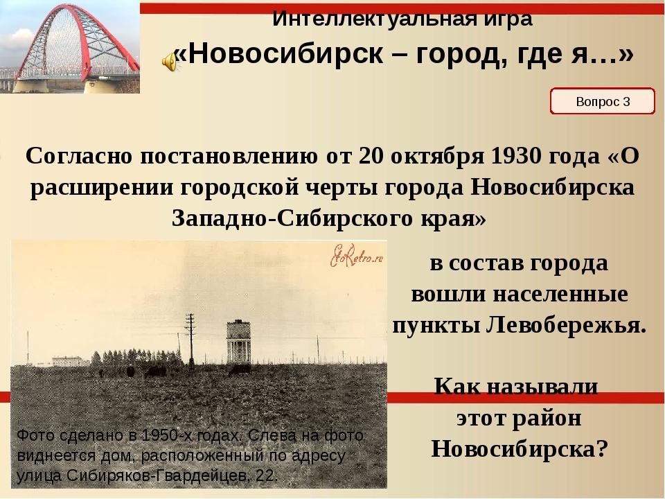 На следующий день после убийства С.М. Кирова, по всему городу, по всему краю...