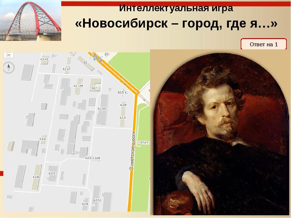 А) Б.Л. Пастернака Б) Н.С. Гумилева В) А.А. Блока Г) А.С. Пушкина Именем этог...
