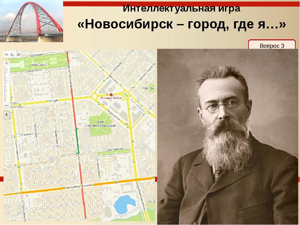 Не только российский композитор, но и учёный – химик, медик. Его именем назва...