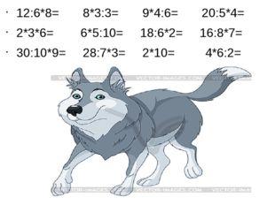 12:6*8= 8*3:3= 9*4:6= 20:5*4= 2*3*6= 6*5:10= 18:6*2= 16:8*7= 30:10*9= 28:7*3=