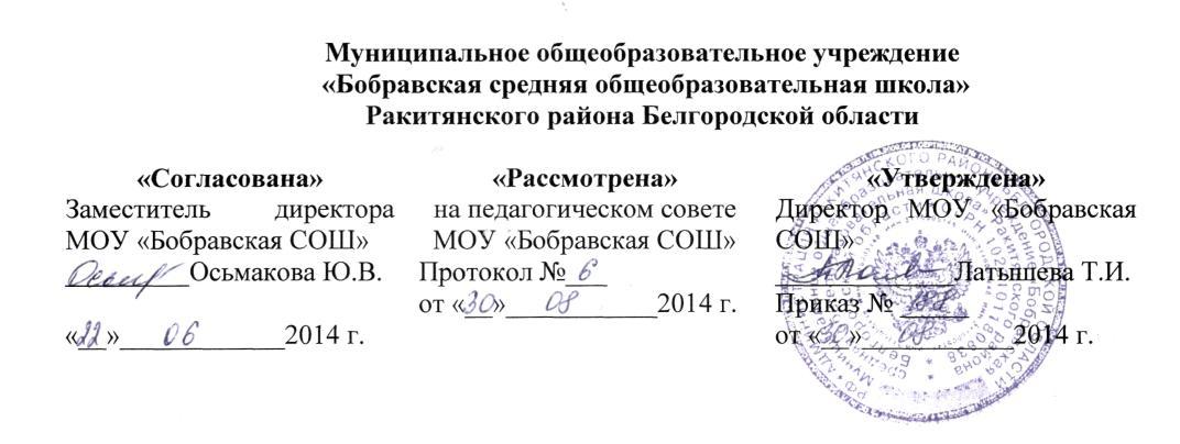 География 10-11 класс авторская программа в.п.максаковского