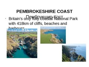 PEMBROKESHIRE COAST Пембрукшир-Кост Britain's only fully coastal National Pa