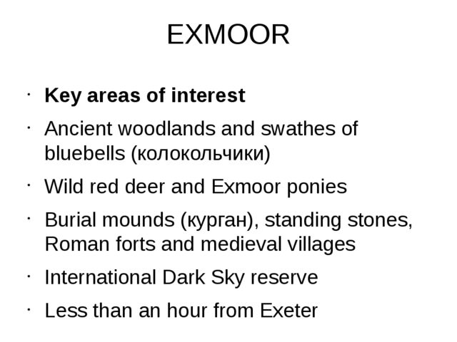 EXMOOR Key areas of interest Ancient woodlands and swathes of bluebells (коло...