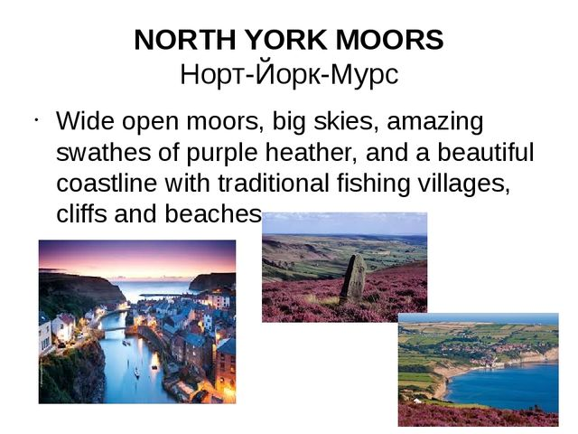 NORTH YORK MOORS Норт-Йорк-Мурс Wide open moors, big skies, amazing swathes o...
