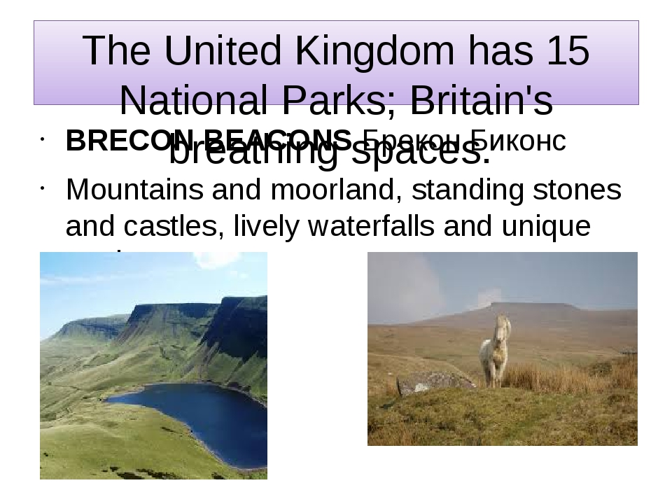 The United Kingdom has 15 National Parks; Britain's breathing spaces. BRECON...