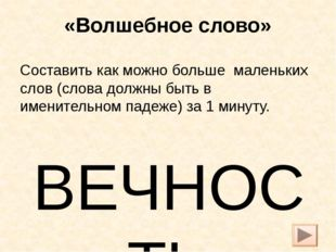 Источники: https://ds02.infourok.ru/uploads/ex/12ad/0005a474-b3c981c6/hello_h