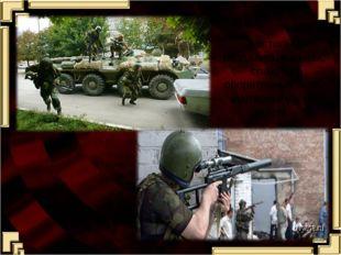 Как только раздались взрывы, сразу же оперативный штаб дал команду на штурм.