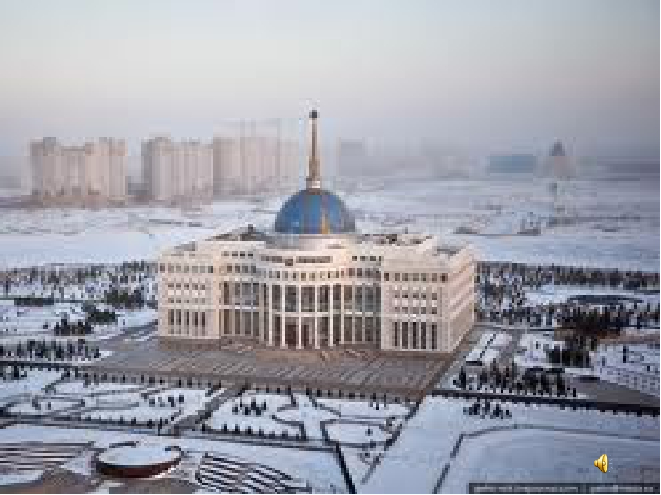 Astana is the capital of kazakhstan essay help