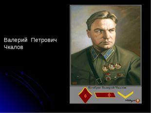 https://ds03.infourok.ru/uploads/ex/124b/0000c212-d621af99/1/310/img19.jpg