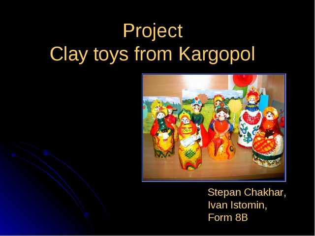 Project Clay toys from Kargopol Stepan Chakhar, Ivan Istomin, Form 8B