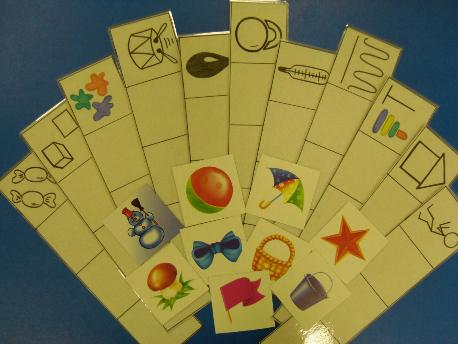 Триз-игры для дошкольников своими руками 88