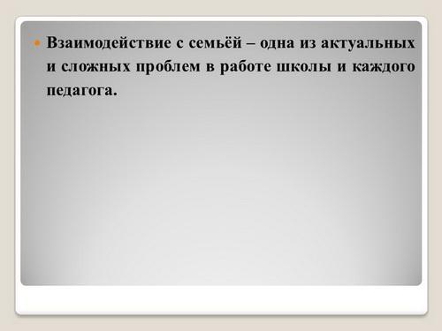 hello_html_179b844c.jpg
