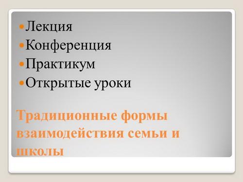 hello_html_38e56a0c.jpg