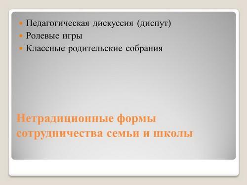 hello_html_71b86d12.jpg