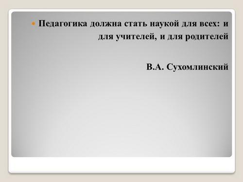 hello_html_m6a436c21.jpg