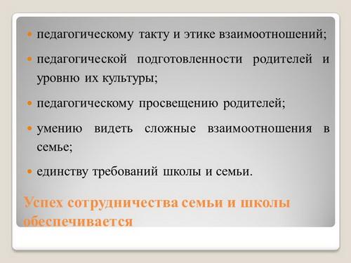 hello_html_m74dbd224.jpg