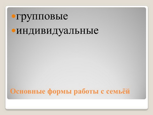 hello_html_m7830f7d3.jpg