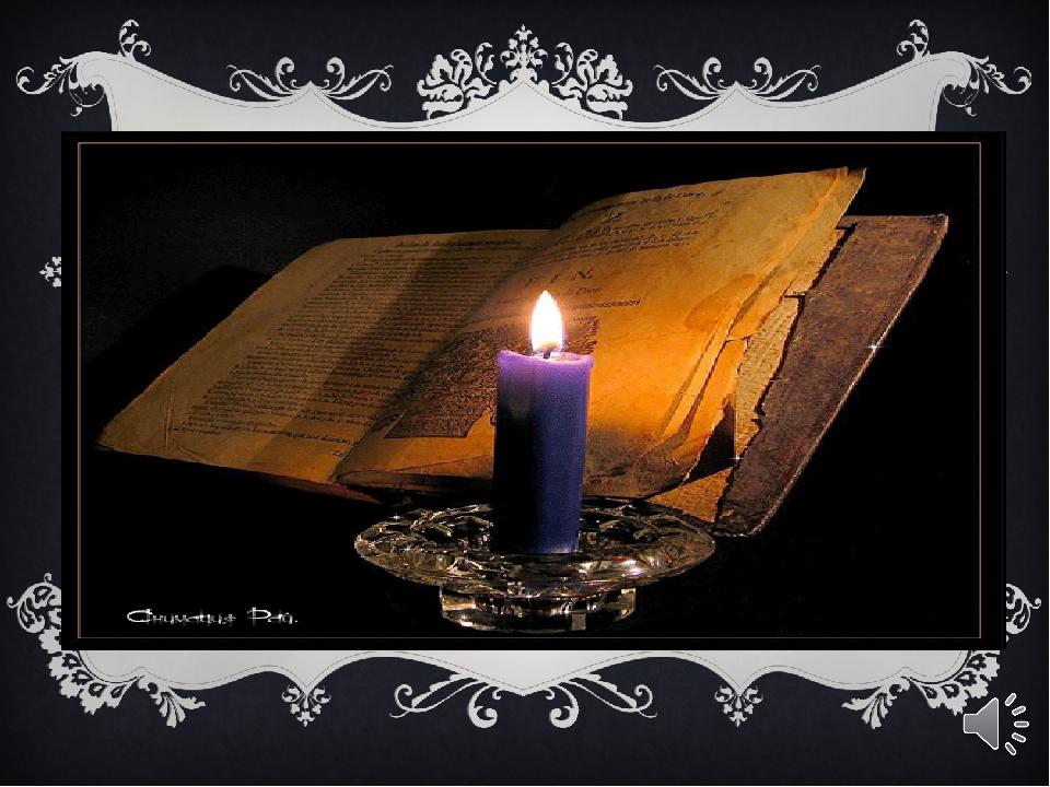 Рисунок к стихотворению молитва лермонтов