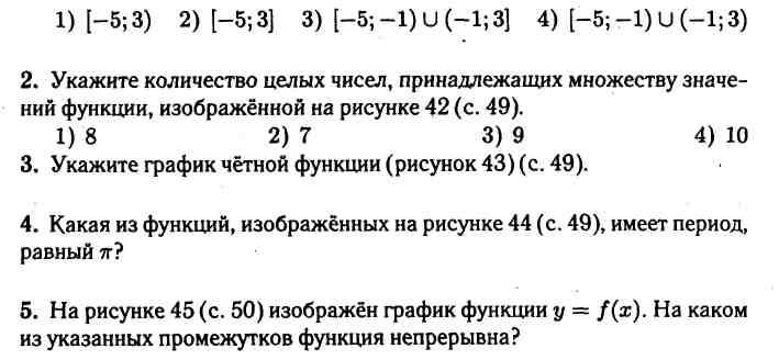 hello_html_m56ef440a.jpg