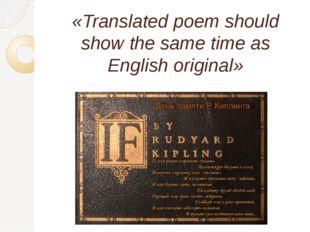 «Translated poem should show the same time as English original» Ylian Tuvim