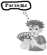 hello_html_7b28fc9f.png
