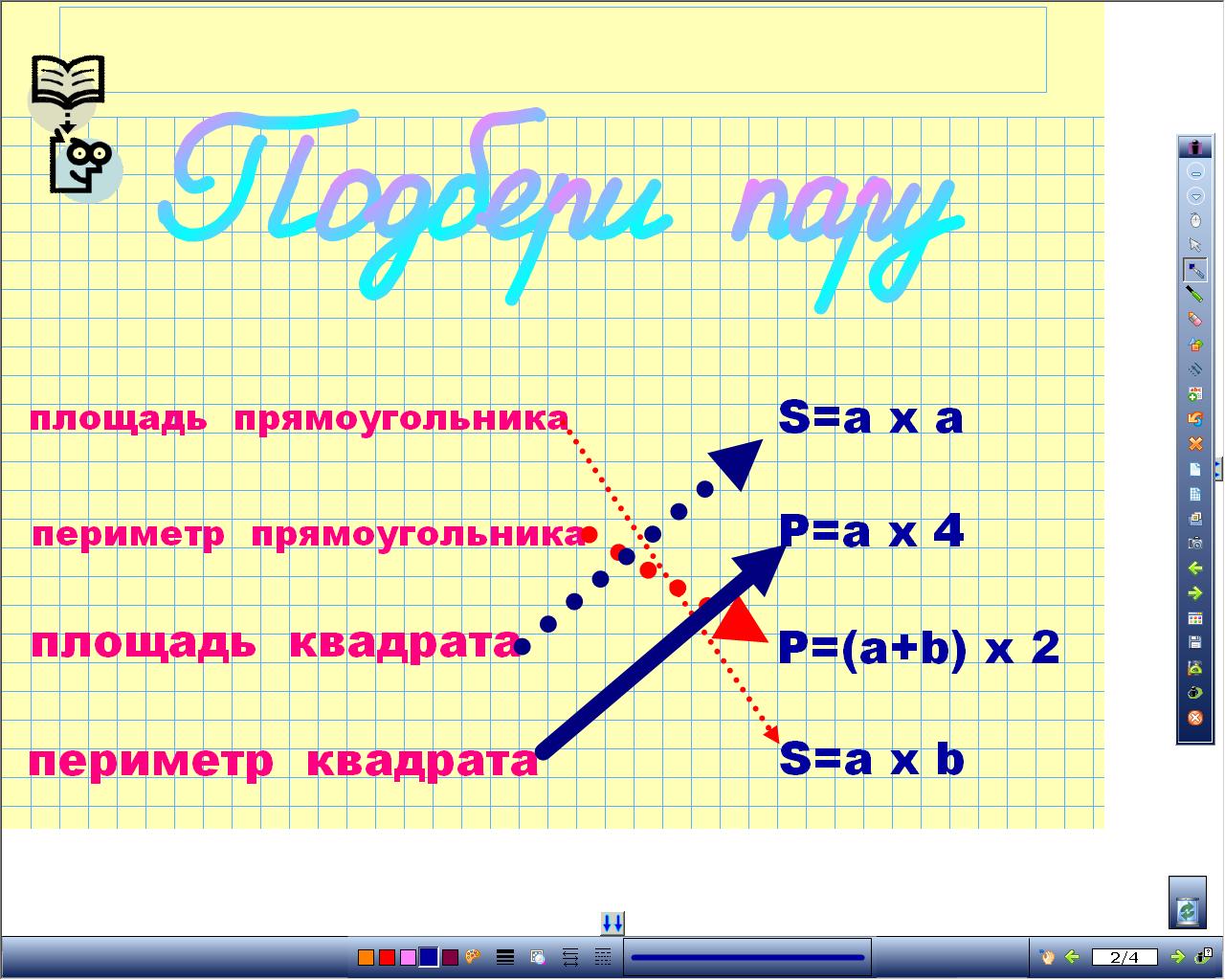 hello_html_43bc3ca1.png