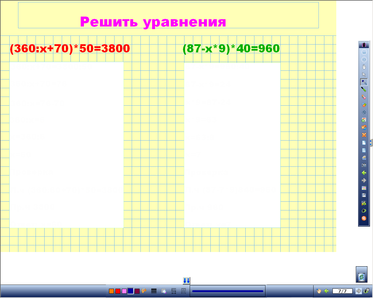 hello_html_m25e66ae8.png