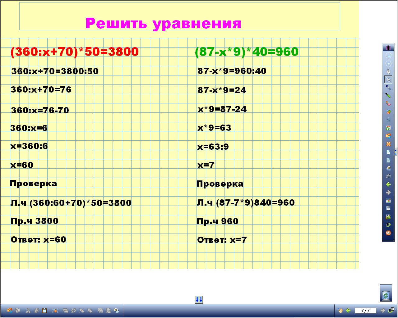 hello_html_m2b53e77a.png