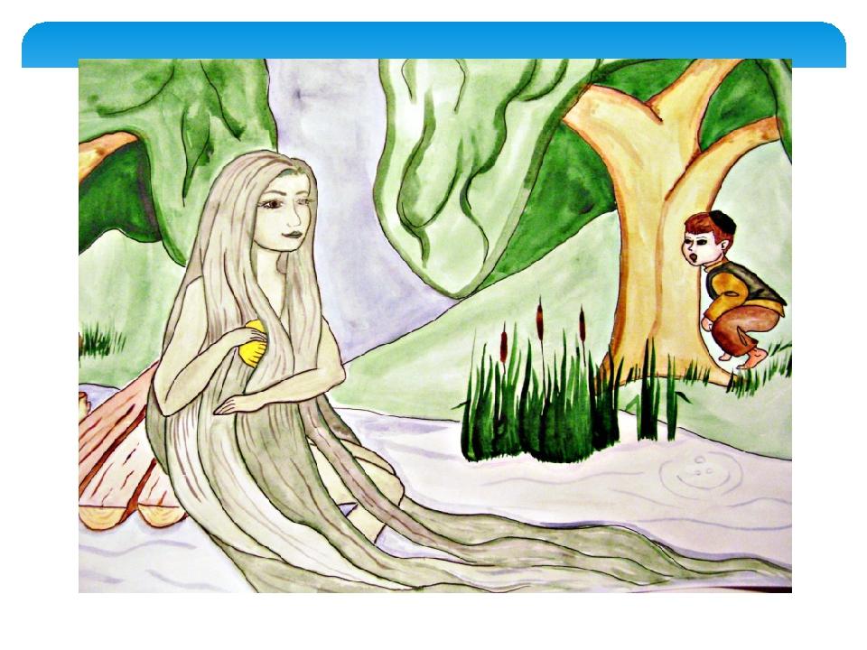 Рисунок сказки по татарскому