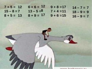 7 + 5 = 15 – 8 = 8 + 5 = 6 + 6 = 13 – 5 = 8 + 9 = 9 + 8 = 7 + 4 = 9 + 6 = 14