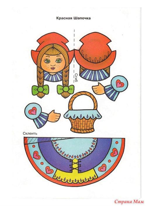 Настольный кукольный театр своими руками из бумаги шаблоны 67