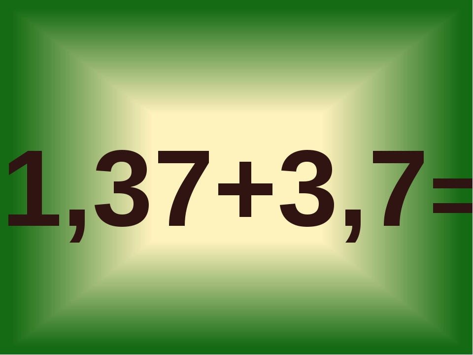 1,37+3,7=