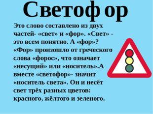 Три друга пешехода в любое время года. Красный свет — твой первый друг — Дел