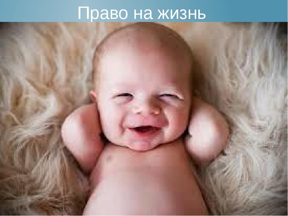 hello_html_d5a3850.jpg
