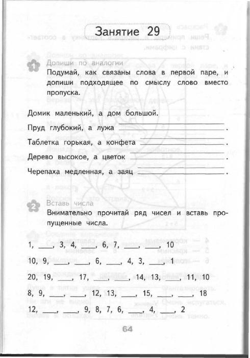 hello_html_197416c8.jpg