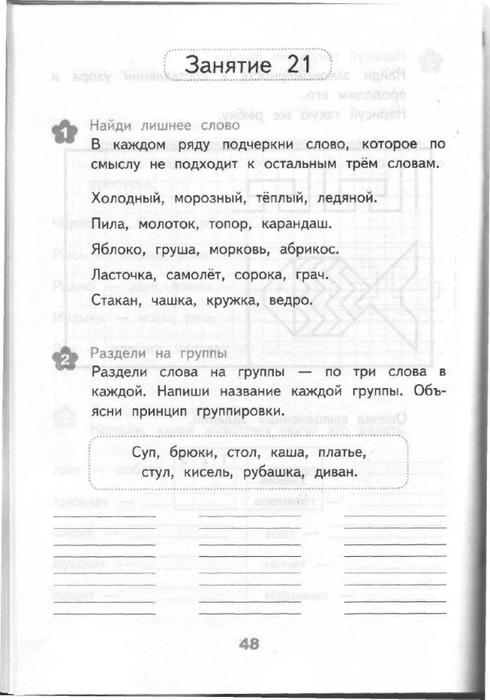hello_html_36b59a6c.jpg