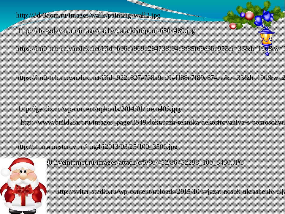 http://abv-gdeyka.ru/image/cache/data/kisti/poni-650x489.jpg http://3d-3dom.r...