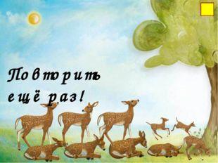 Информационные источники Автор шаблона: Решетняк Виктория Леонидовна http://l