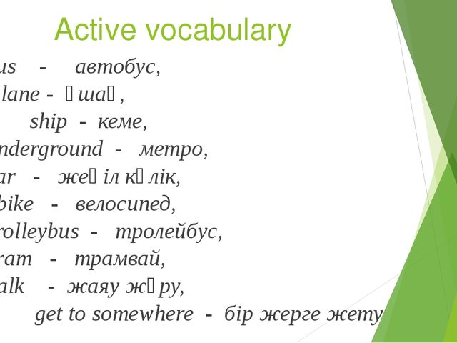Active vocabulary Bus - автобус, plane - ұшақ, ship - кеме, underground - мет...